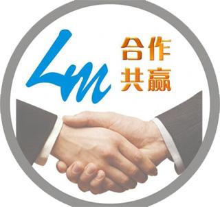 重庆万博manbetx登录注册程序